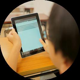 タブレット反復学習システム